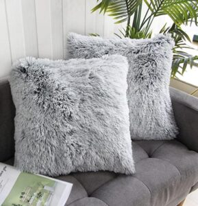 fluffy decorative pillow cover